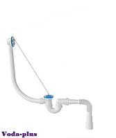 """Сифон для душевого поддона, U-образный, гофра 1½"""" - Ø40/50"""