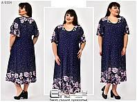 Модное женское платье свободного кроя в 3-х расцветках батал 70 и 72 размеры