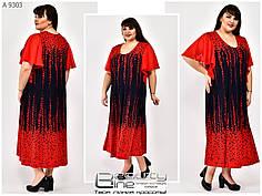 Модное женское платье свободного кроя в 3-х расцветках батал 70 и 72 размеры, фото 2