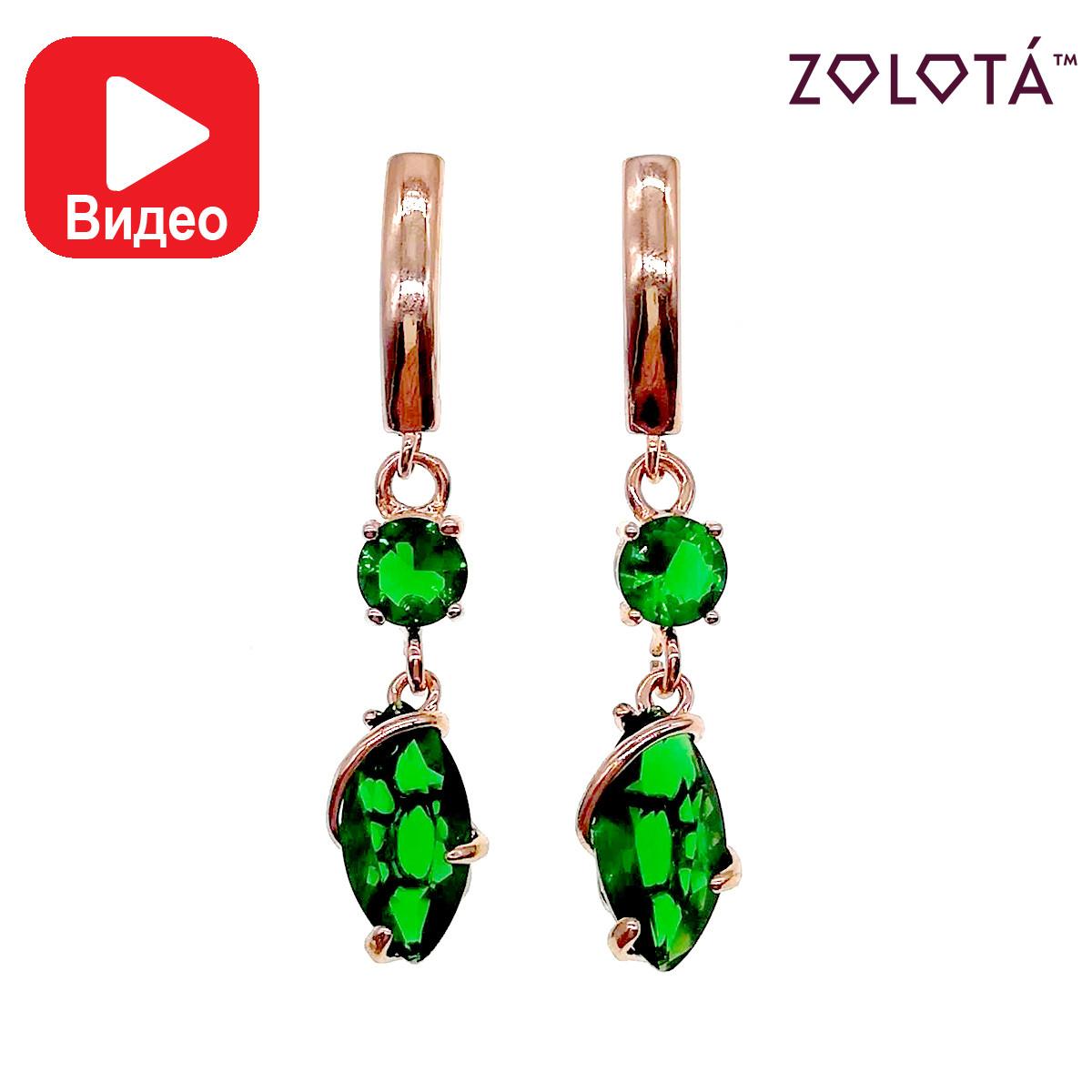 Серьги Zolota с зелеными фианитами (куб. цирконием), из медицинского золота, в позолоте, ЗЛ00448 (1)