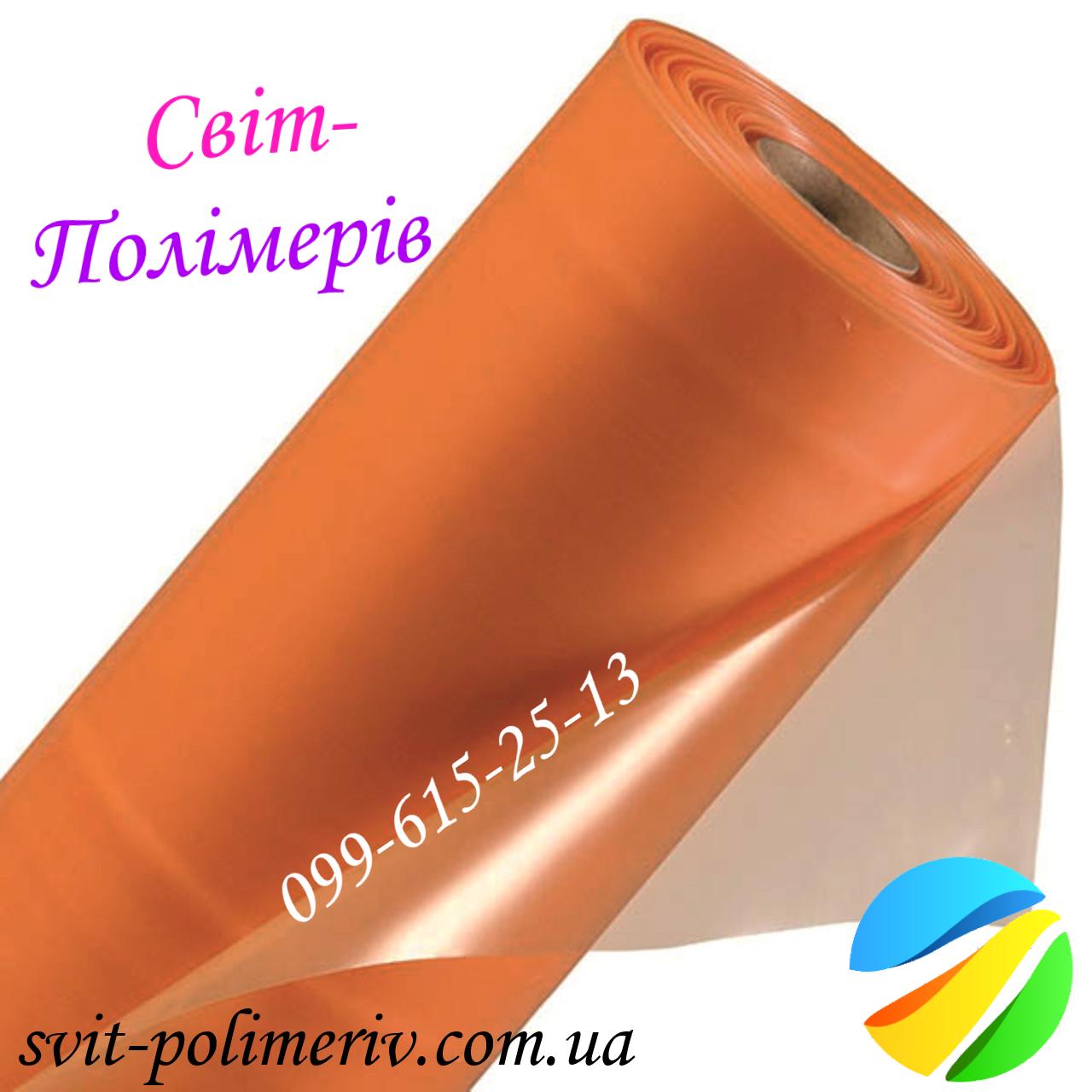 Пленка для теплиц цветная оранжевая Р3000*120*50