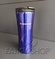 """Термостакан """"Starbucks"""", 500 мл, Термокружка """"Старбакс"""""""