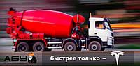 БСГ В12,5 P1 F50 доставка Київ, Київська обл.