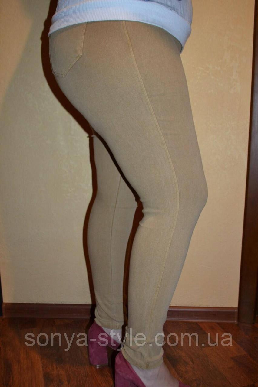 Брючки под джинсы в разных цветах  больших размеров