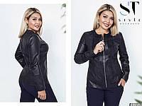 Супер стильная женская кожаная куртка со стразами больших размеров 50-54 черная