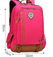 Оригинальный школьный рюкзак розовый ранец  467Р