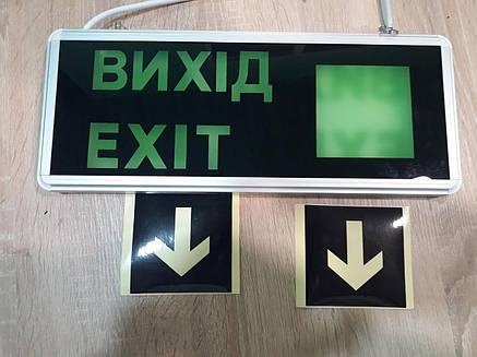 Светильник аварийный Выход с наклейкой в виде стрелочки (табличка EXIT), фото 2