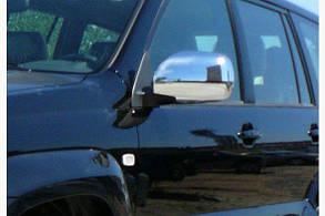 Накладки на зеркала Toyota Prado 120