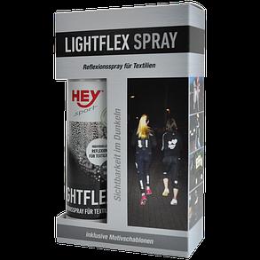 Світловідбиваюча фарба Hey-Sport Lightflex Spray, фото 2
