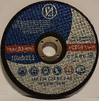 Круг зачистной по металлу ИАЗ 115 x 6,0 x 22 мм 14 А
