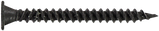 Саморез для твердого гипсокартона на ленте 3,9х40, фосфат., дерево/металл, PH2, упак. 1000 шт, Швеция, фото 2