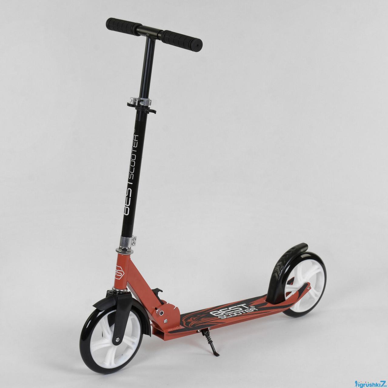 Самокат детский двухколесный складной Best Scooter 45633 цветные колеса красный