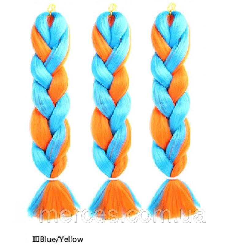 Двоколірна однотонна канекалоновая коса - блакитний + оранжевий. Довжина косі 60 див. #Термостійка.