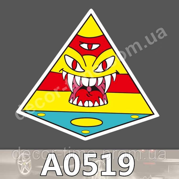 "Стікер: ""A0519"""