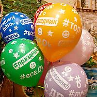 """Латексна кулька """"14"""" (#Праздник)"""