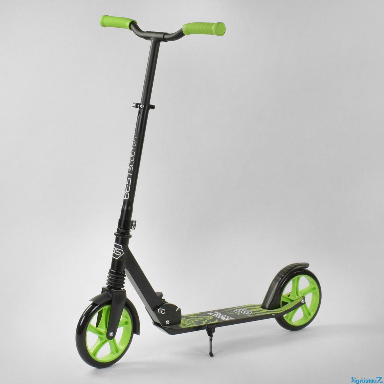 Самокат детский двухколесный складной Best Scooter 21478 WOLF амортизатор черно-зеленый
