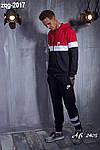 Чоловічий спортивний костюм  від Стильномодно, фото 3