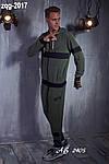 Чоловічий спортивний костюм  від Стильномодно, фото 4