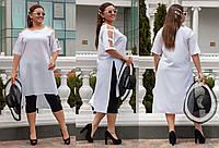 Женский летний костюм больших размеров. Туника и лосины. Размеры 48-58