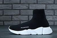 Кроссовки-носки женские мужские унисекс высокие черные с белой подошвой Balenciaga Speed