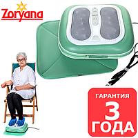 Масажер для стоп, Електромасажер Zoryana Shiatsu також для Рук, Бедр, Литок, Ступні, Суглобів, Ладоше