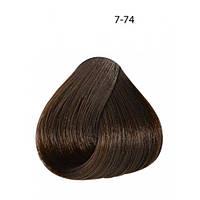 Безаммиачная крем-краска Subtil Infinite Ducastel 7-74 - блондин каштаново-медный, 60 мл