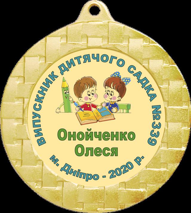 значки на выпускной в детском саду