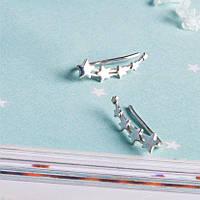 Серебряные серьги каффы с пятью маленькими звездочками