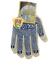 Перчатки трикотажные белые с ПВХ точкой (5 нитей 70% - хлопок, 30% - полиэстер), разм. 10 83V004