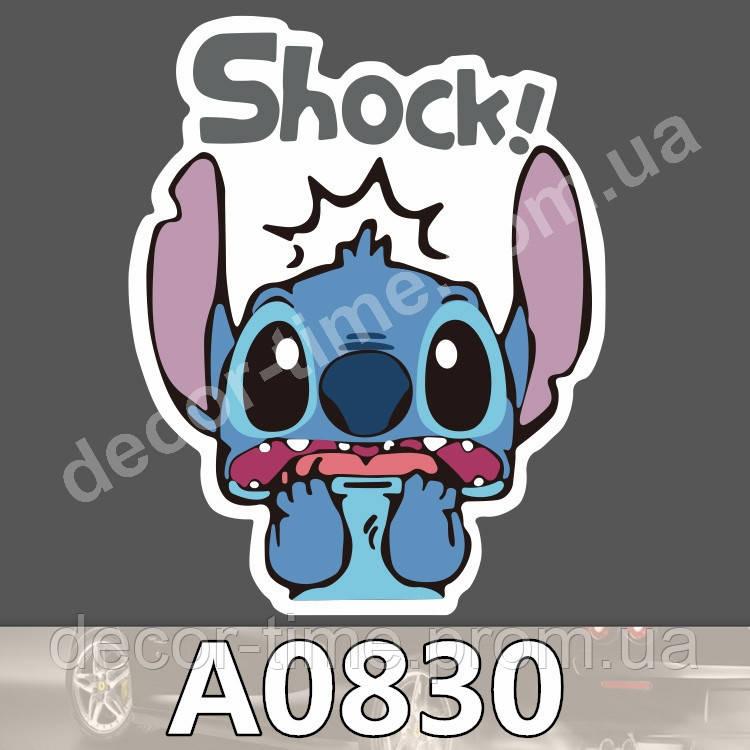 "Стікер: ""A0830"""