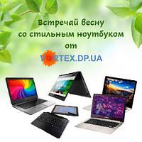Зустрічай весну зі стильним ноутбуком