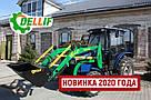 Погрузчик на трактор ДТЗ 5504 К (до 50 л.с.) -Деллиф Бейби 800 с джойстиком, фото 2