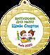 Медали на выпускной в детском саду 70 мм, фото 2