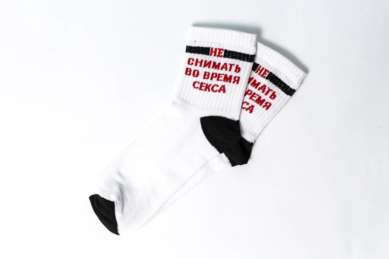 Носки Rock'n'socks Не снимать
