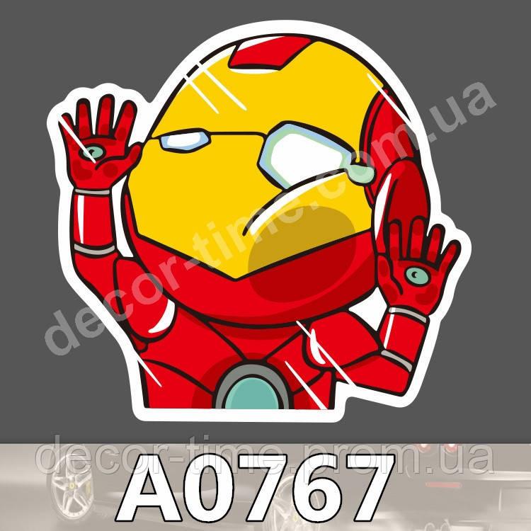 "Стікер: ""A0767"""