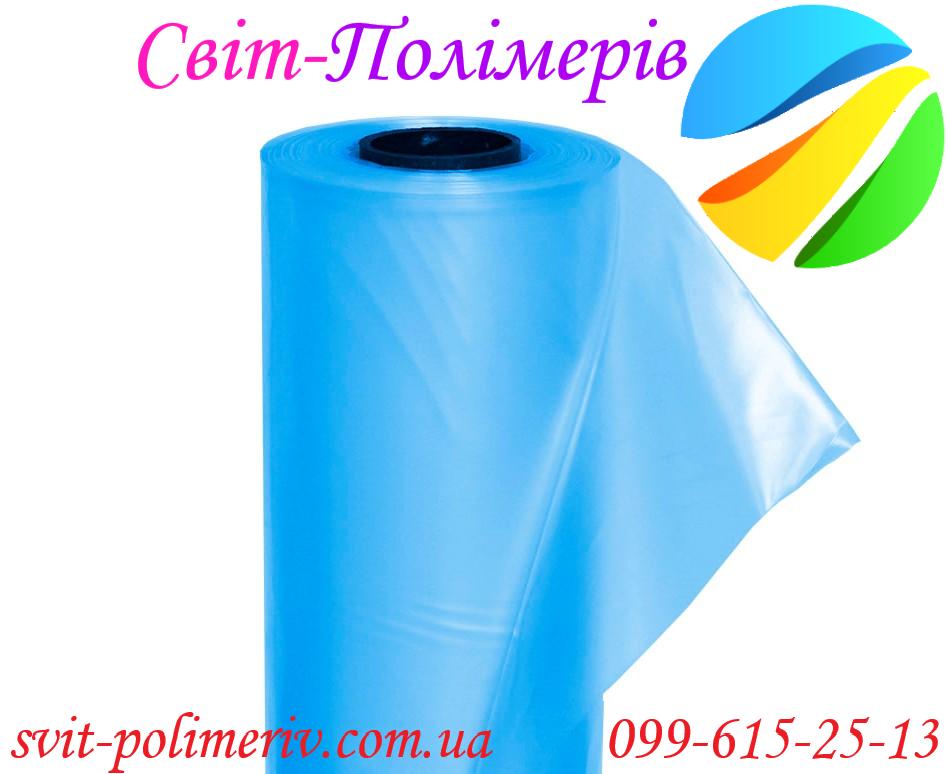 Пленка полиэтиленовая цветная голубая