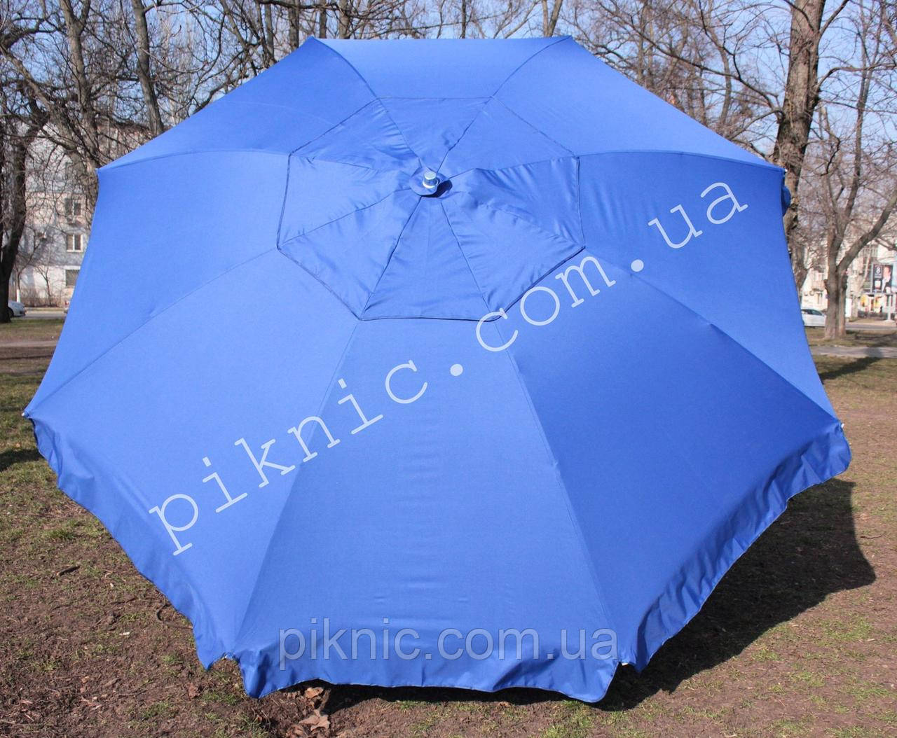 Большой зонт 3,5м торговый, круглый с клапаном. Усиленный, уличный. Плотная ткань. Зонт для торговли на улице