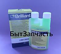 Флуоресцентная краска 250 мл BRILLIANT (Италия) для поиска утечки фреона