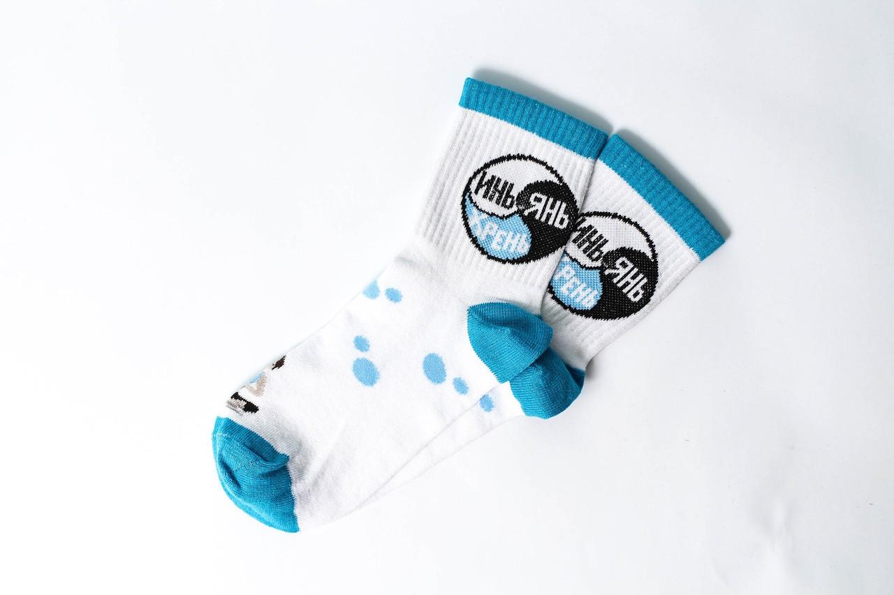 Шкарпетки Rock'n'socks Інь Янь
