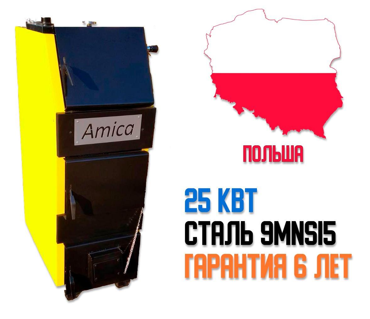 """Котел твердотопливный """"Amica"""" Premium  25 кВт. Бесплатная Доставка!"""