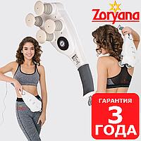Ручний Масажер Zoryana Unix Mx-3500 від 600 до 3000 вібрацій в хвилину, 3 види масажних насадок,