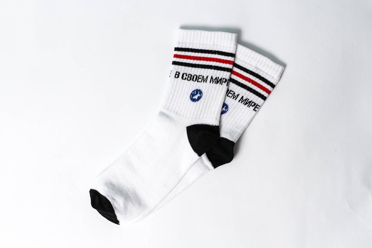 Шкарпетки Rock'n ' socks У своєму світі