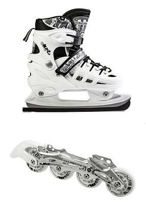 Ролики-коньки Scale Sport. White (2в1), размер 34-37, фото 2