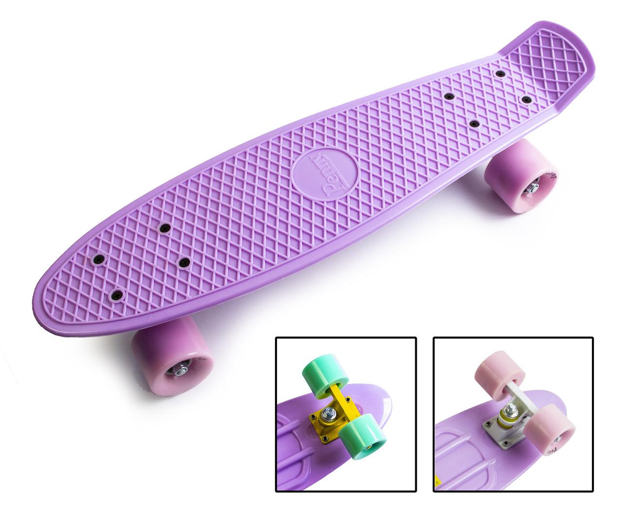 """Пенни борд, Penny Board """"Pastel Series"""" Лиловый цвет. Матовые колеса."""