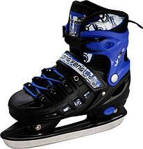 Ролики-коньки Scale Sport. Blue/Black (2в1), размер 29-33, фото 3