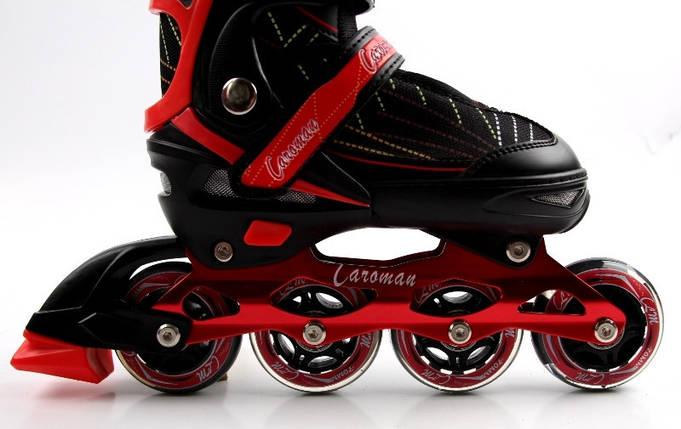 Ролики Caroman Sport Red, размер 36-39, фото 2