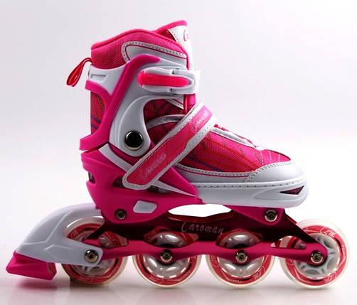 Ролики Caroman Sport Pink, размер 36-39, фото 2