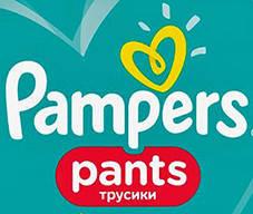 Подгузники-трусики Pampers Pants