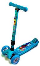 """Самокат Maxi Smart Disney """"Frozen"""".Складная ручка!, фото 2"""