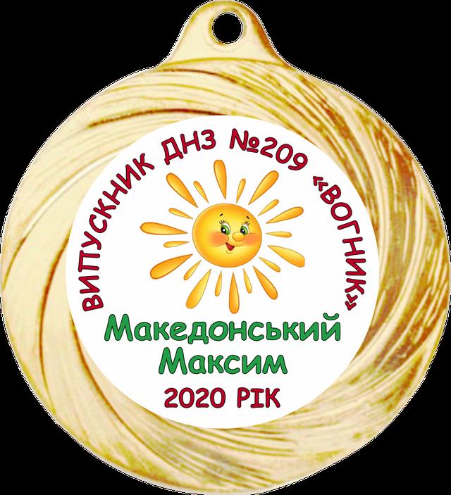 выпускные медали и награды